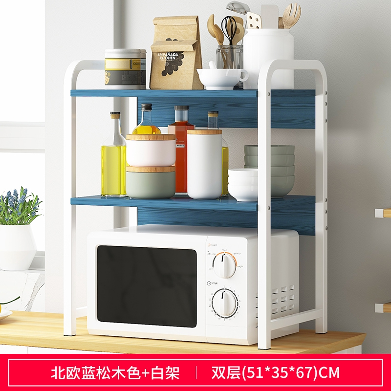 Double Layer Storage Rack Of Oven Microwave Oven Household Small Kitchen Table Storage Rack Saving Space Seasoning Rack Shopee Malaysia