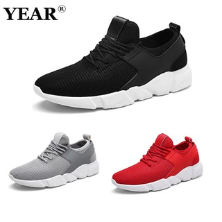 Men's Breathable Running Shoes Sport Fashion Casual Shoes