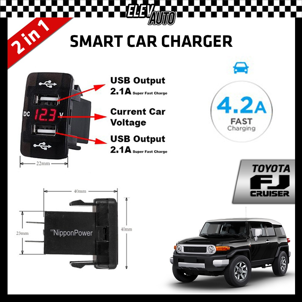 DUAL USB Built-In Smart Car Charger with Voltage Display Toyota FJ Cruiser