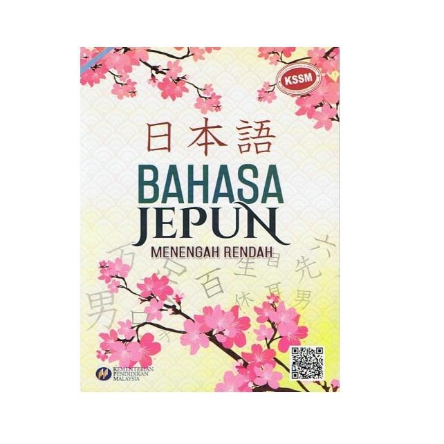 [TNY] Buku Teks Bahasa Jepun Menengah Rendah