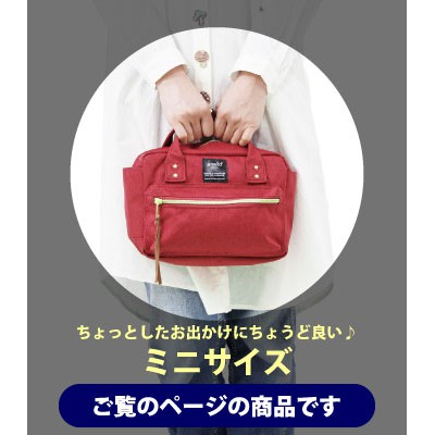 Japan Authentic Anello Square Mini Boston 2 WAY Shoulder Bag Sling Bag
