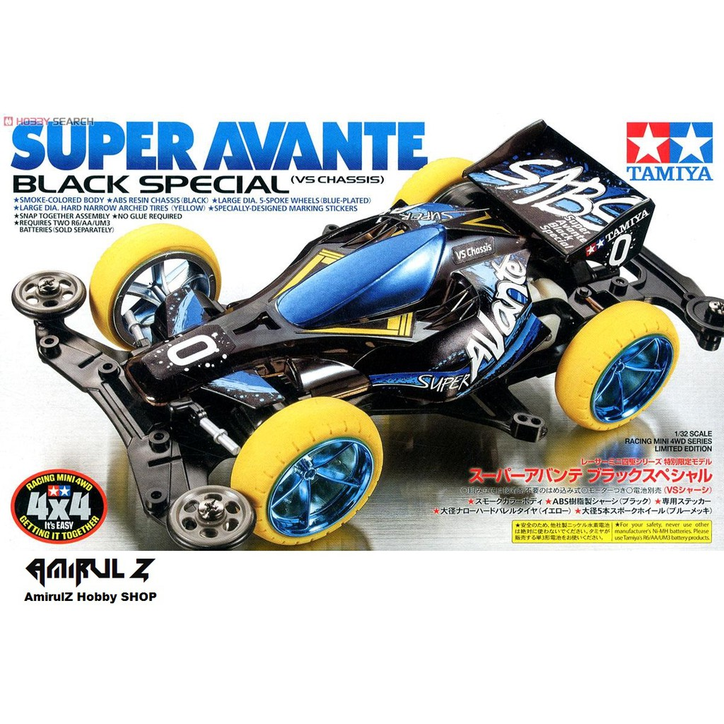 Tamiya 95218 Abilista Clear Purple Special Ms Chassis Daftar Harga Ubercaren 0010 Black Mini 4wd 94734 Vs Evo1 Shopee Malaysia Source