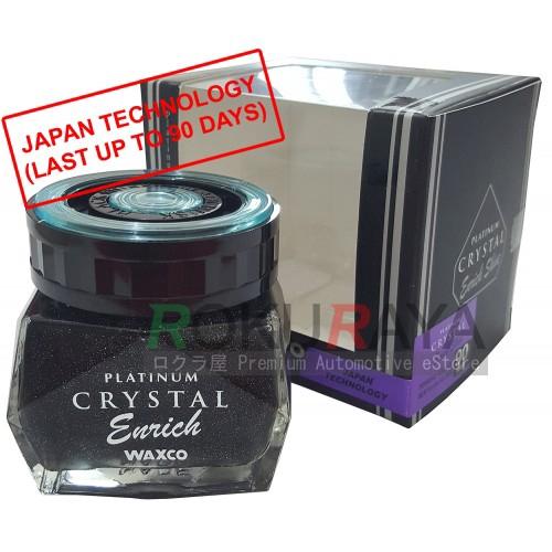 Waxco Enrich Shine Japan Carall Regalia Velvet Musk Air Freshener Perfume (85ml)
