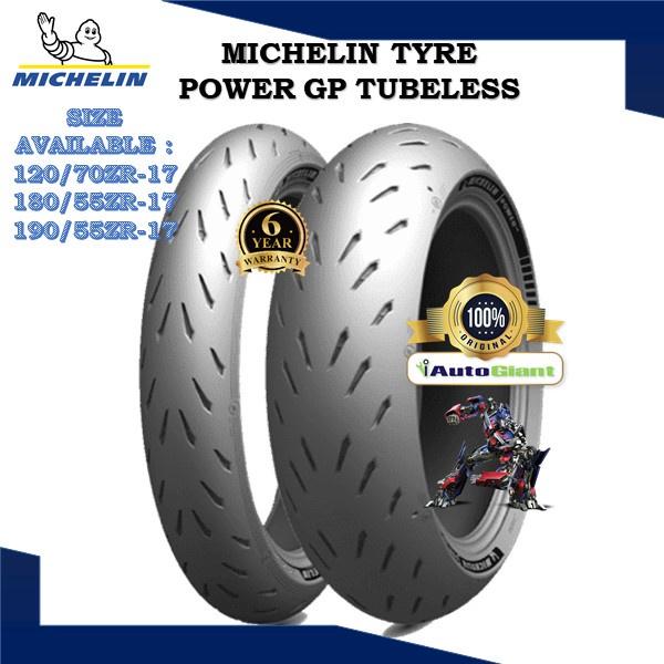 MICHELIN TAYAR POWER GP (100% ORIGINAL) 120/70 ZR17, 180/55 ZR17, 190/55 ZR17