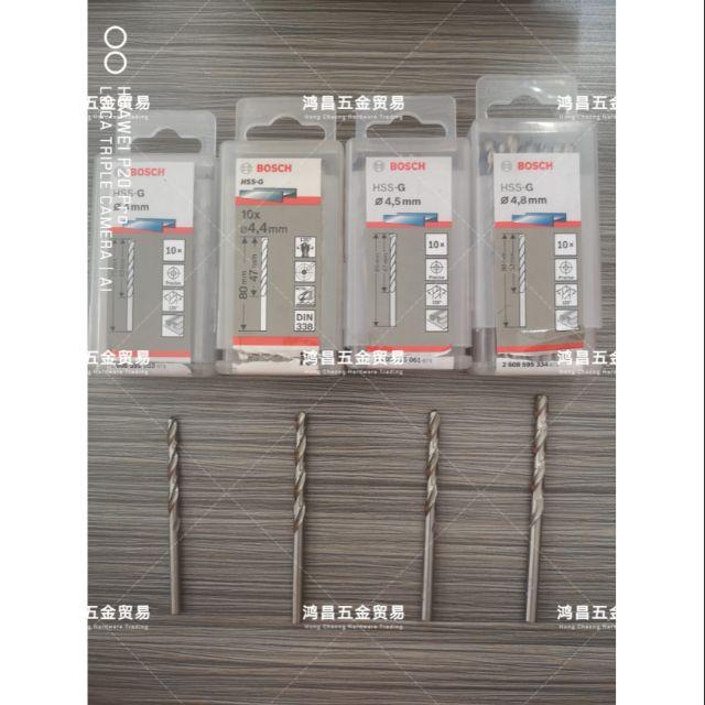 Bosch HSS-G Drill Bit 4.8mm Pack of 1