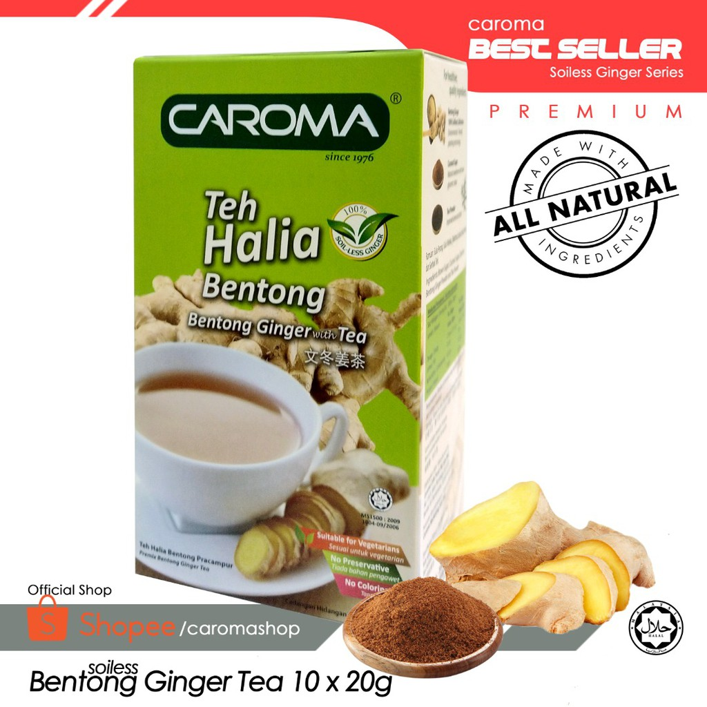[CAROMA] Bentong Ginger with Tea/10 sachets x20g / Halal/ Less Sweet/Low GI / Teh Halia/ Bentong Ginger Powder