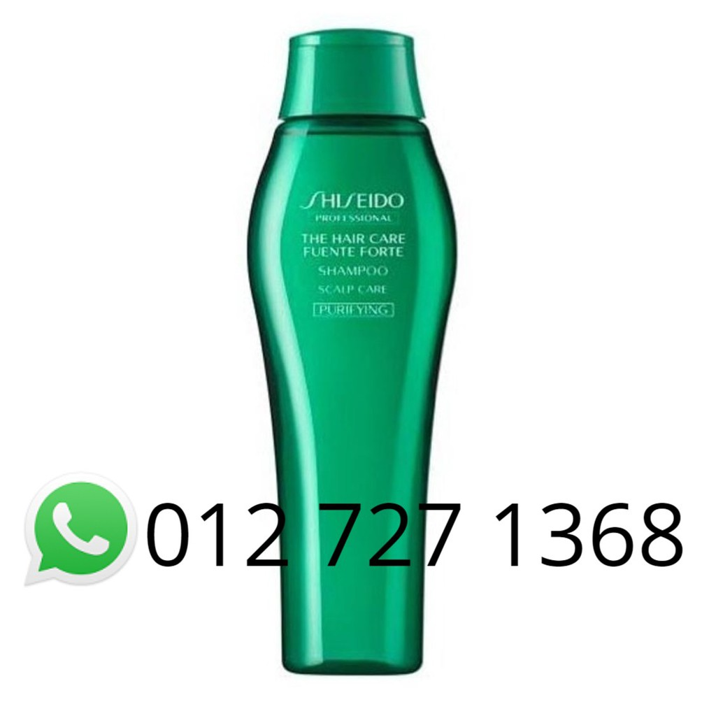 Shiseido The Hair Care Fuente Forte Delicate Scalp Shampoo 250ml And Shopee Malaysia