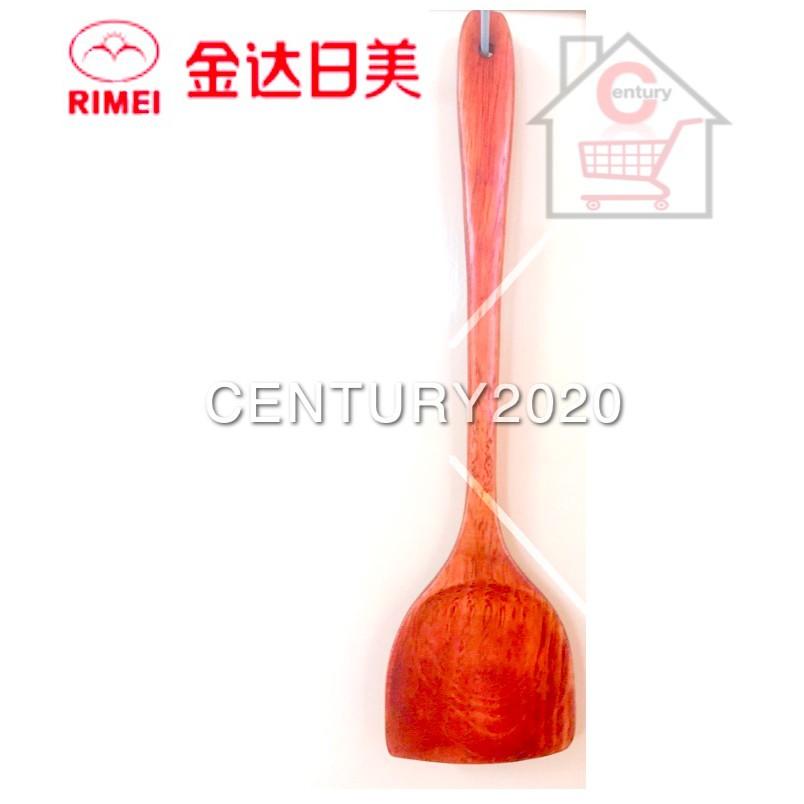 RIMEI Stir Frying Wooden Spatula Non-stick Spoon Healthy Kitchen Tools Wooden Spatula Spoon Shovel Cookingki