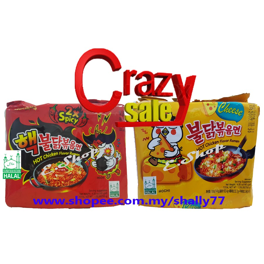 Samyang Curry Hot Chicken Logo Halal Cheese Spicy X2 Ramen 2 Packs Crazy Sale Shopee Malaysia