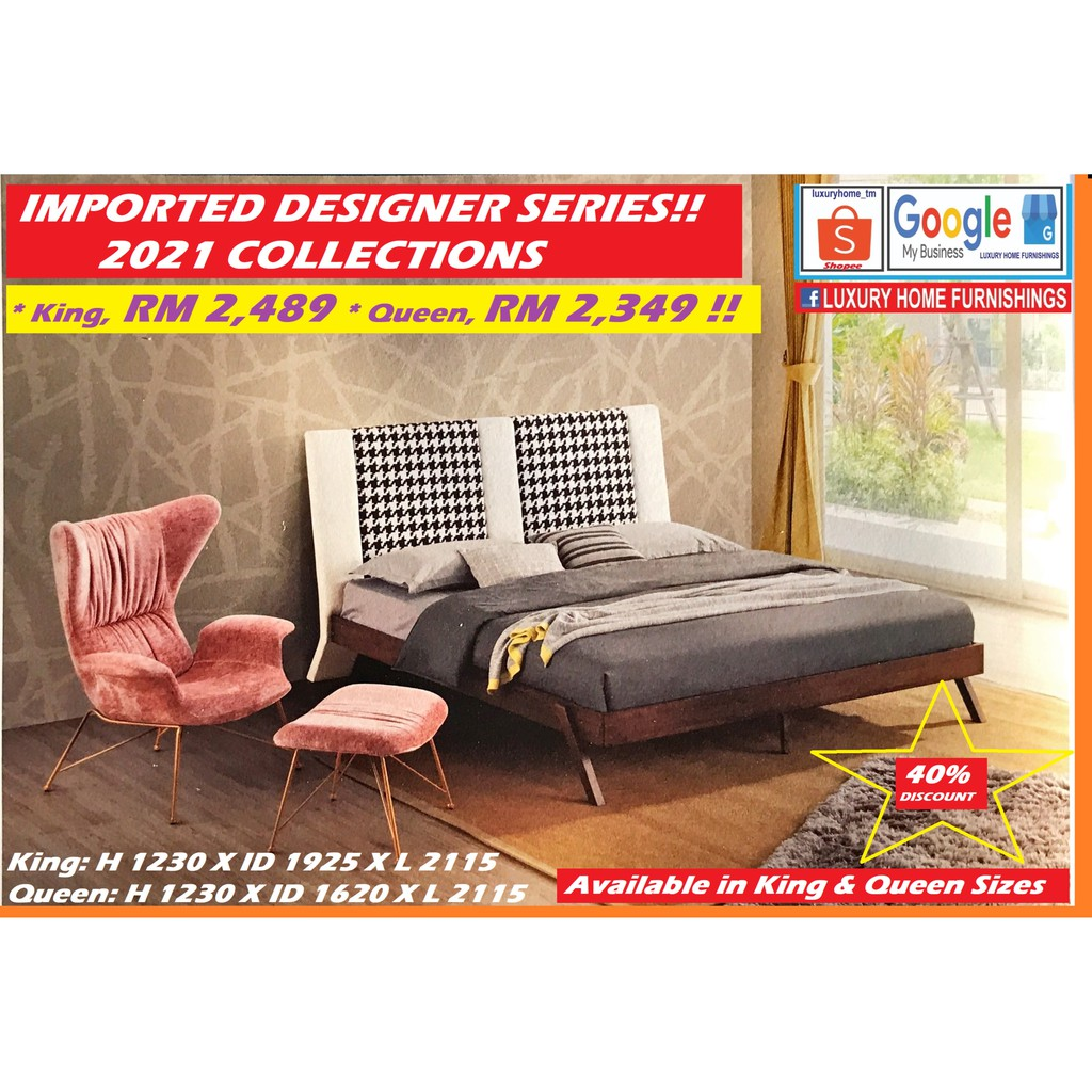 IMPORTED DESIGNER SERIES BED, KING SIZE, 2021 EDITION 2