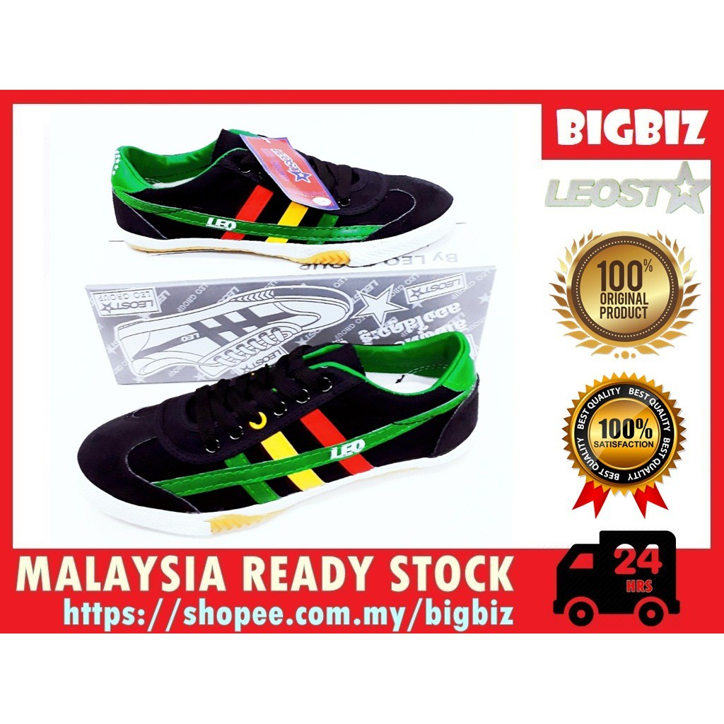 LEO 70\'s Futsal Shoe | Made in Thailand | Black [Malaysia Ready Stock]