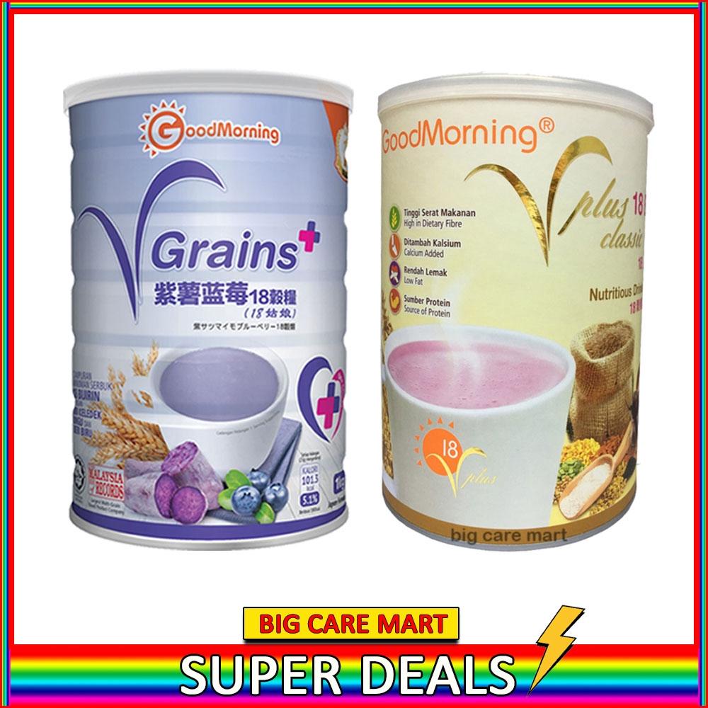 Good Morning VGrains Plus 1kg + Vplus 1kg
