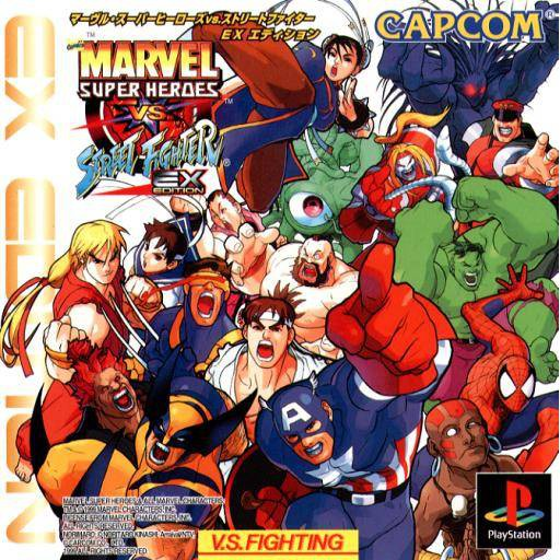 PS1 Game Marvel Super Heroes vs Street Fighter EX Edition, Fighting Game, English version / PlayStation 1