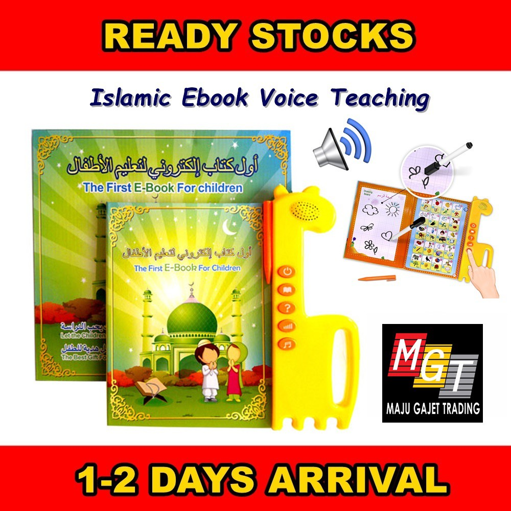 Islamic Ebook Kids English Arabic Touchpad Voice Learning Book Al-Quran  E-Book