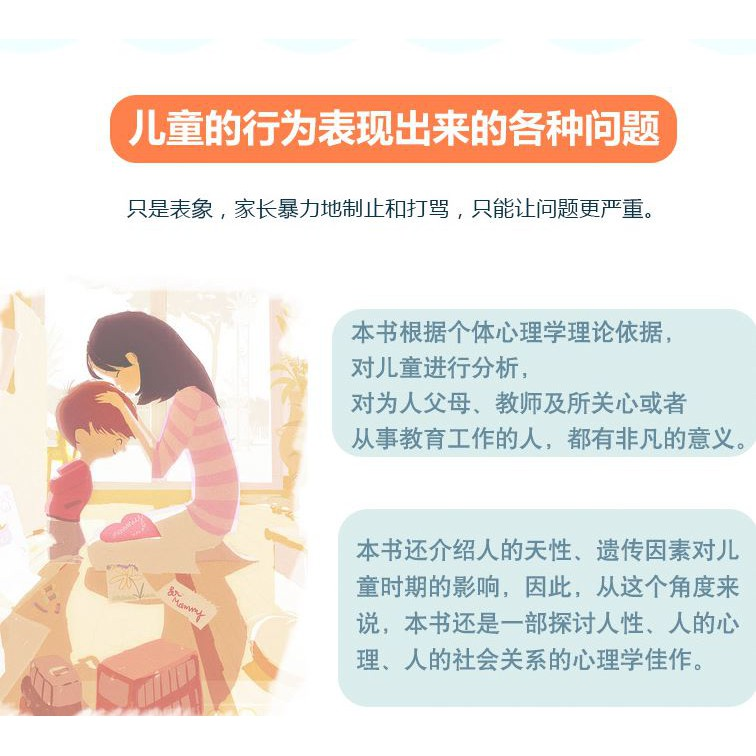 Ready Stock-Parenting book 儿童教育心理学