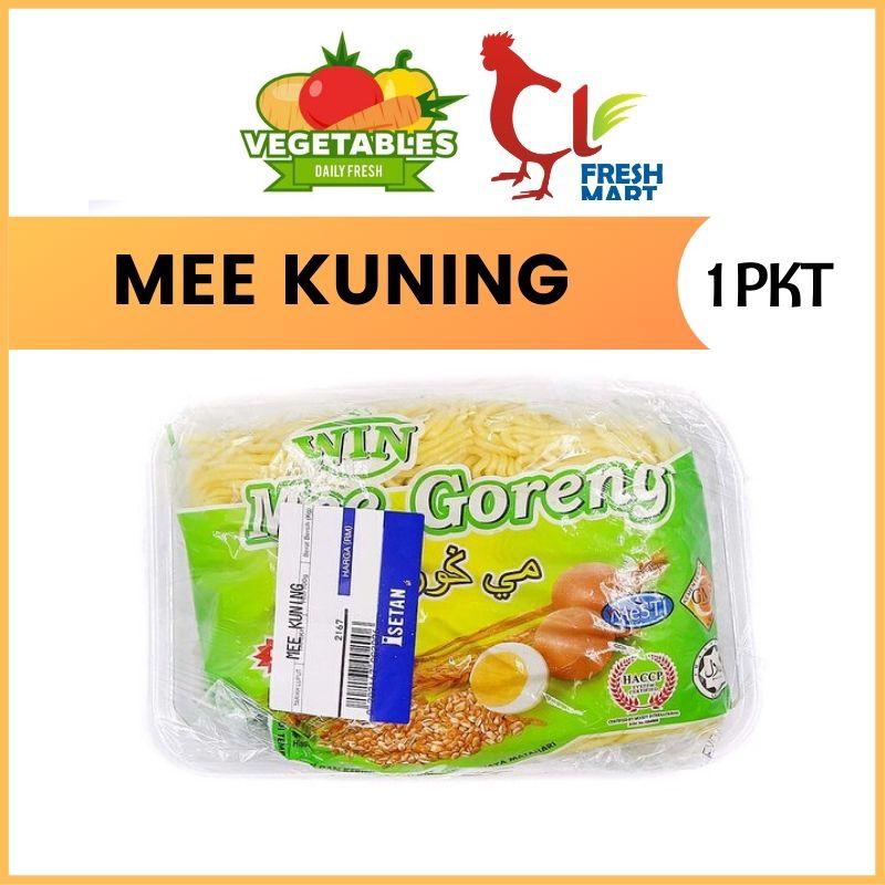 Mee Kuning / Mee Goreng Kuning 1PKT (HALAL)