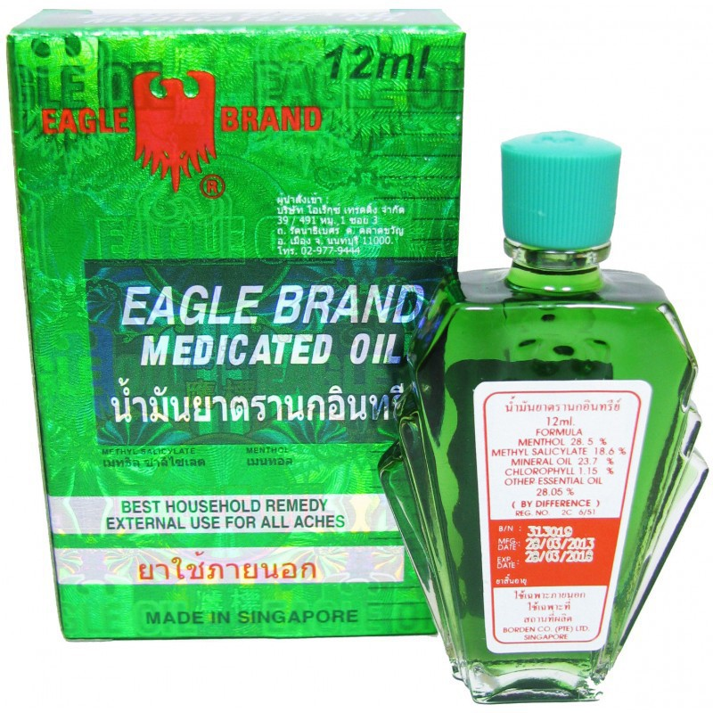 Eagle Brand Refreshing Fragrance Medicated Oil 12ml