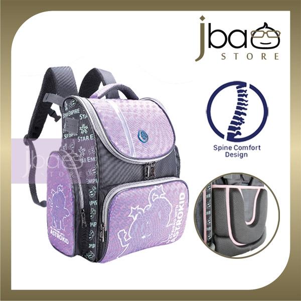 2020 Astrokid Kid Lightweight School Bag Astrokids 3D Foam Cushion Backpack Spine Comfort design AKR-801906-PL Purple