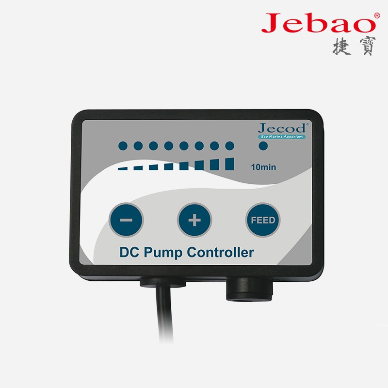 JECOD//JEBAO DCS-SERIES AQUARIUM SUBMERSIBLE PUMP ADJUSTABLE SPEED W// CONTROLLER