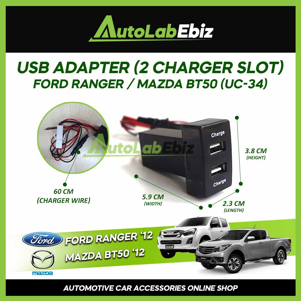 OEM USB Ford Ranger / Mazda BT50 2012-Onward for 2 Charger【UC-34】