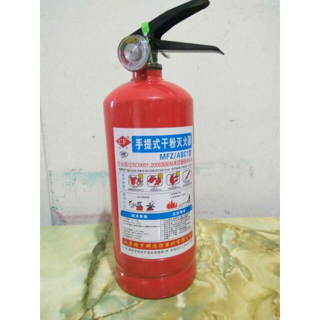Automotive Fire Extinguisher >> Fire Extinguisher Automotive Fire Stop Dry Powder For Automotive Car Home Use 1kg