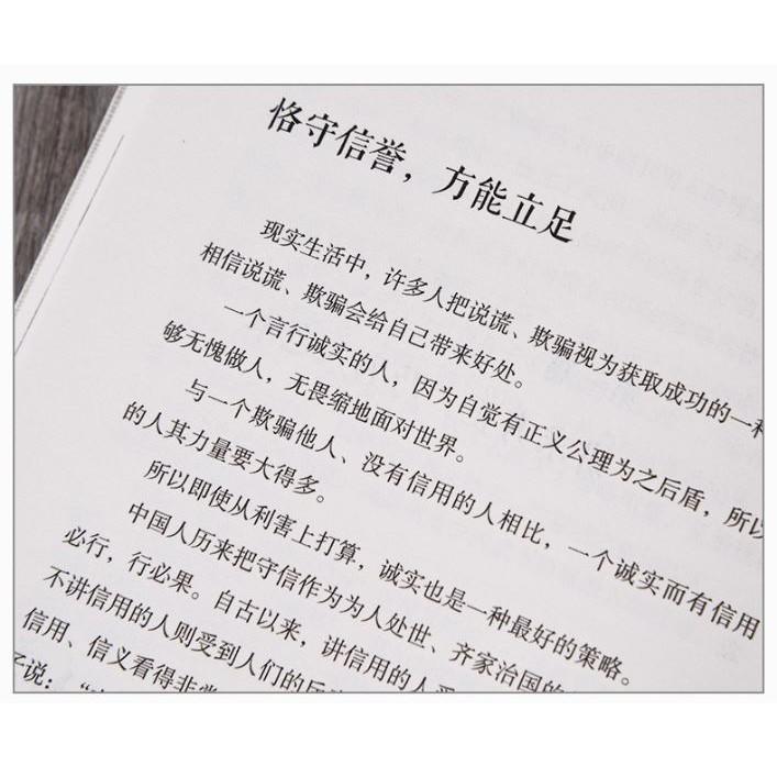 Ready Stock-Self-help book 方与圆 成功励志为人处事书籍