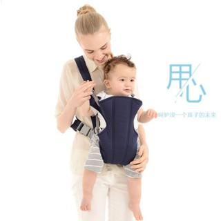 4afc441965d READY STOCK Baby Carrier Baby Sling Backpack Bag Dukung Bayi ...