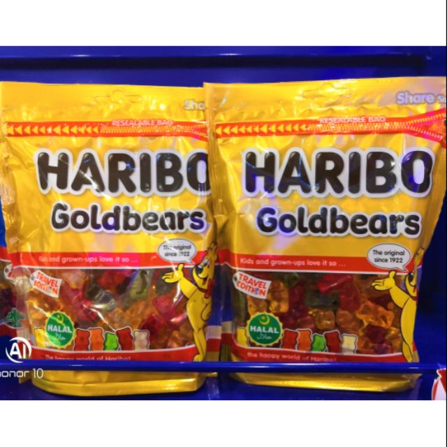 Haribo Gummy Candy 300g All Flavour.