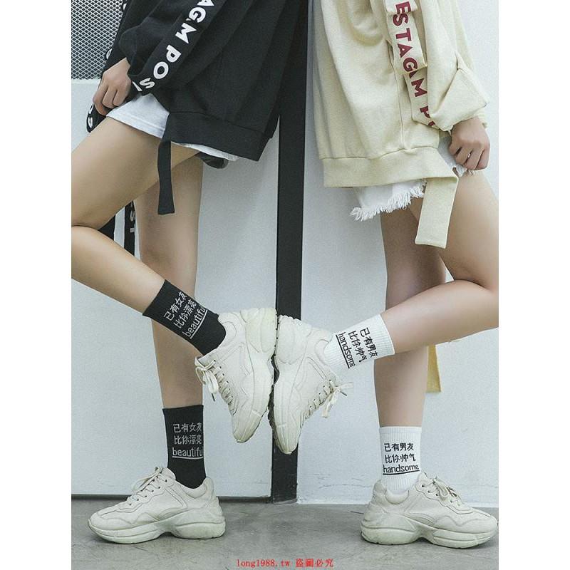 880309573 ProductImage. ProductImage. Couple cotton socks female tube socks female socks  men