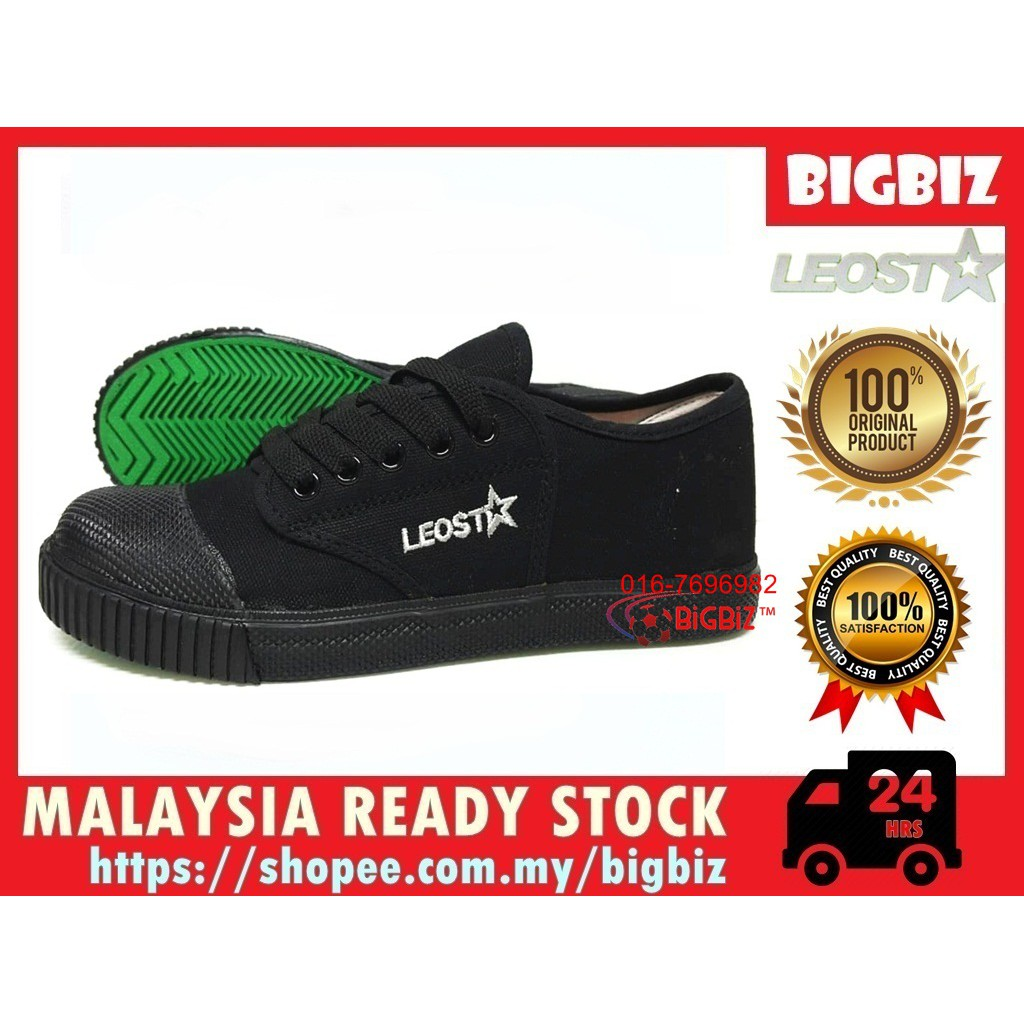 Kasut Takraw Leo (NanYang Style) Black