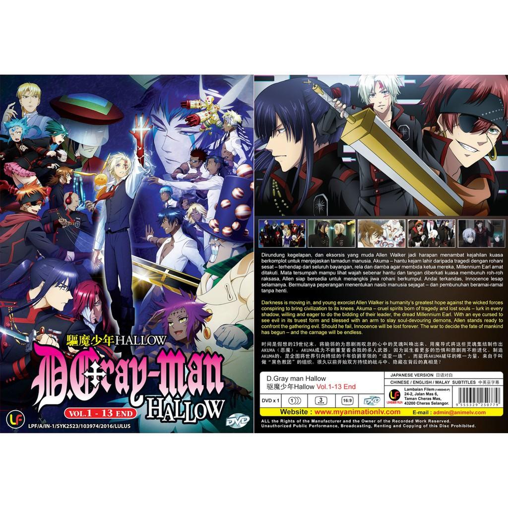 ANIME DVD ~ D Gray-man Hallow(1-13End)