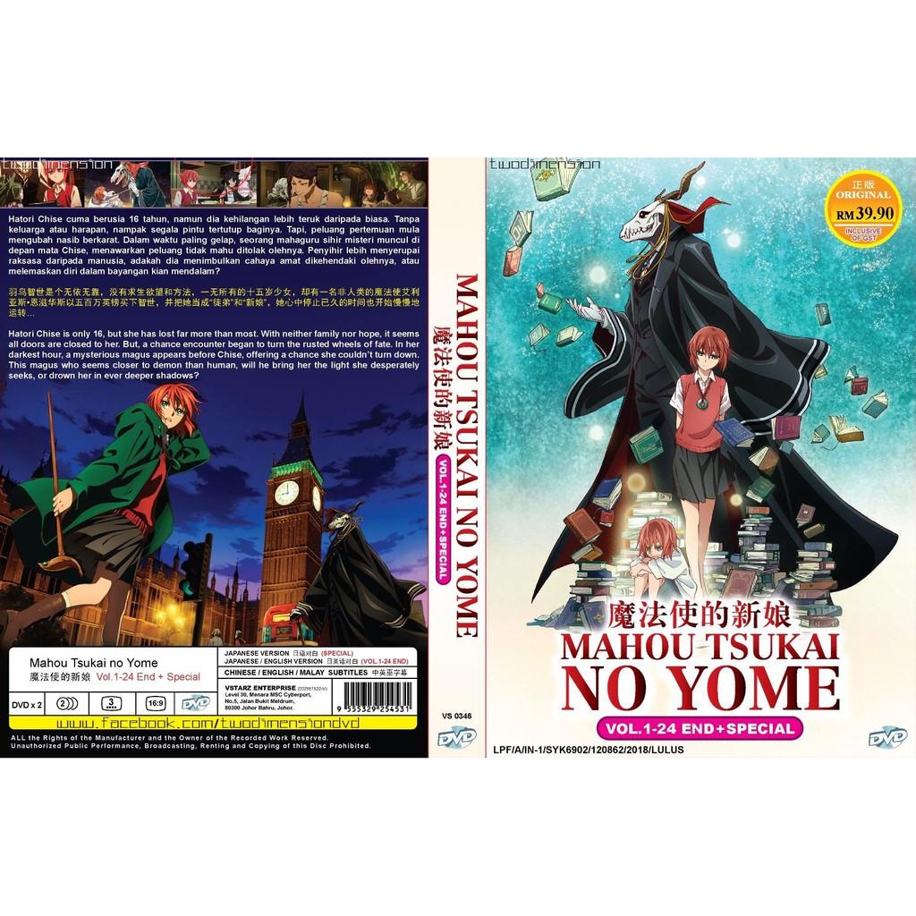 ANIME DVD ~ Mahou Tsukai No Yome(1-24End)