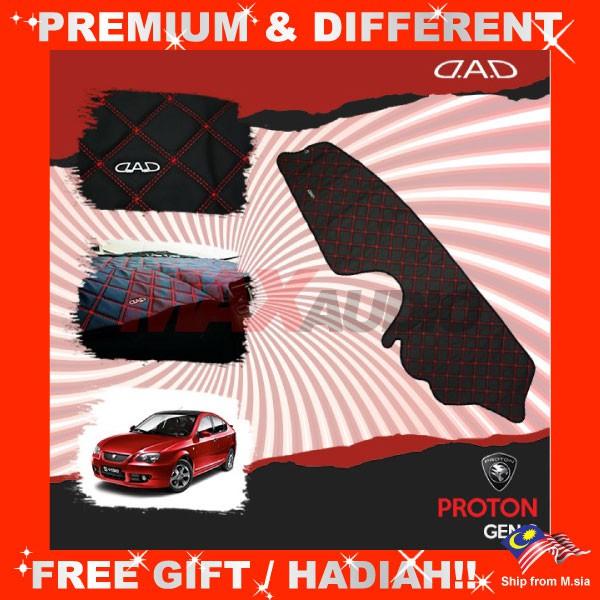 [FREE Gift] PROTON GEN2 DAD GARSON VIP Non Slip Dashboard Cover Mat