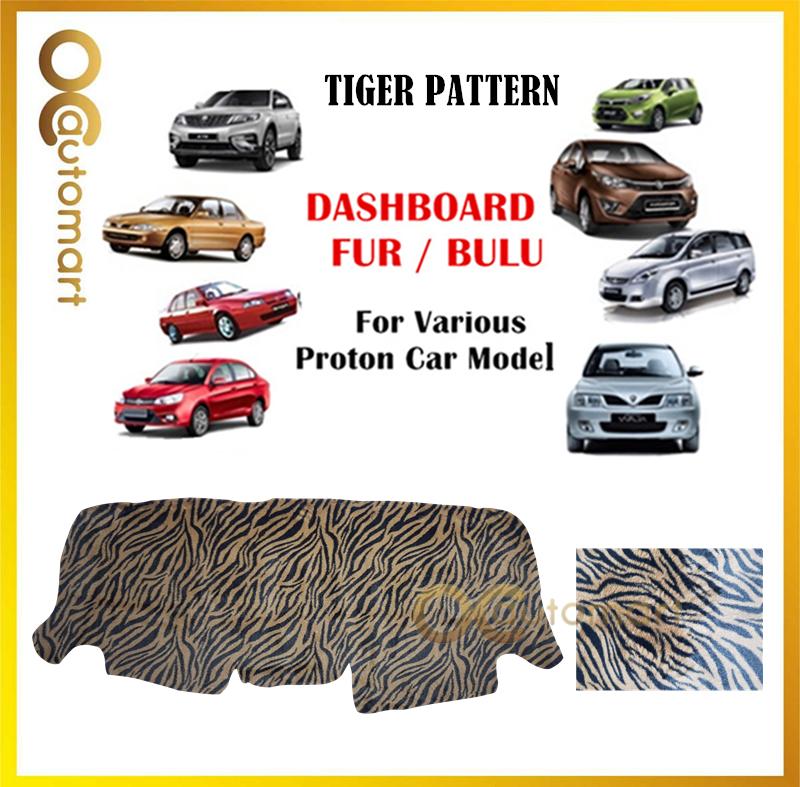 Customized Dashboard Cover Fur/Bulu Tiger Pattern For Proton Car Model (Wira,Persona,Gen2,Perdana,X70,Iriz,Preve,Exora)