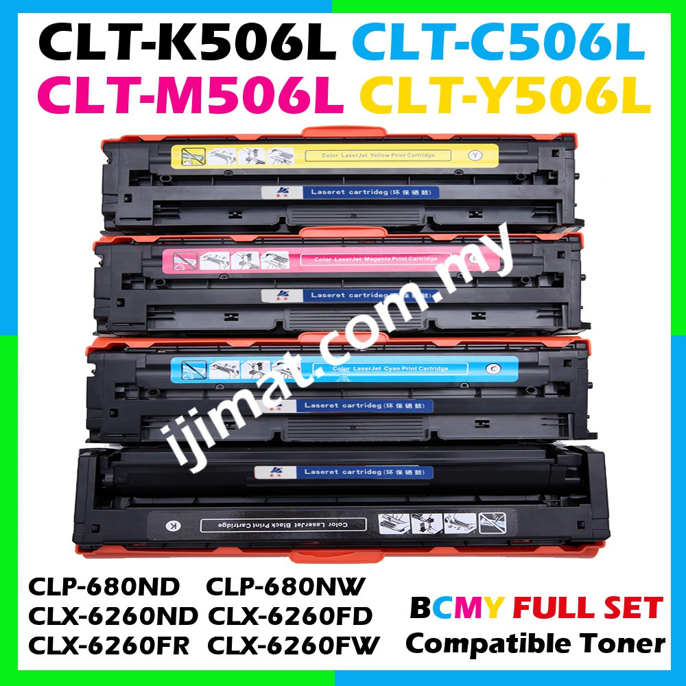 5 x CLT-506L BCMY Laser Toner for Samsung CLP-680ND CLX-6260FD CLX-6260FW
