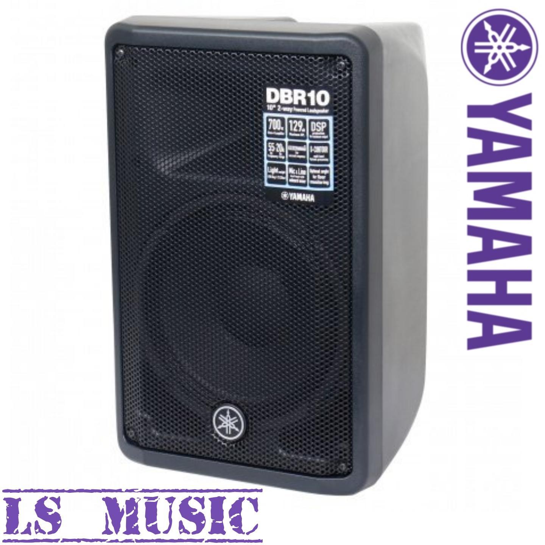 "Yamaha DBR10 10"" 2-way Loudspeaker ( Per-Unit )"