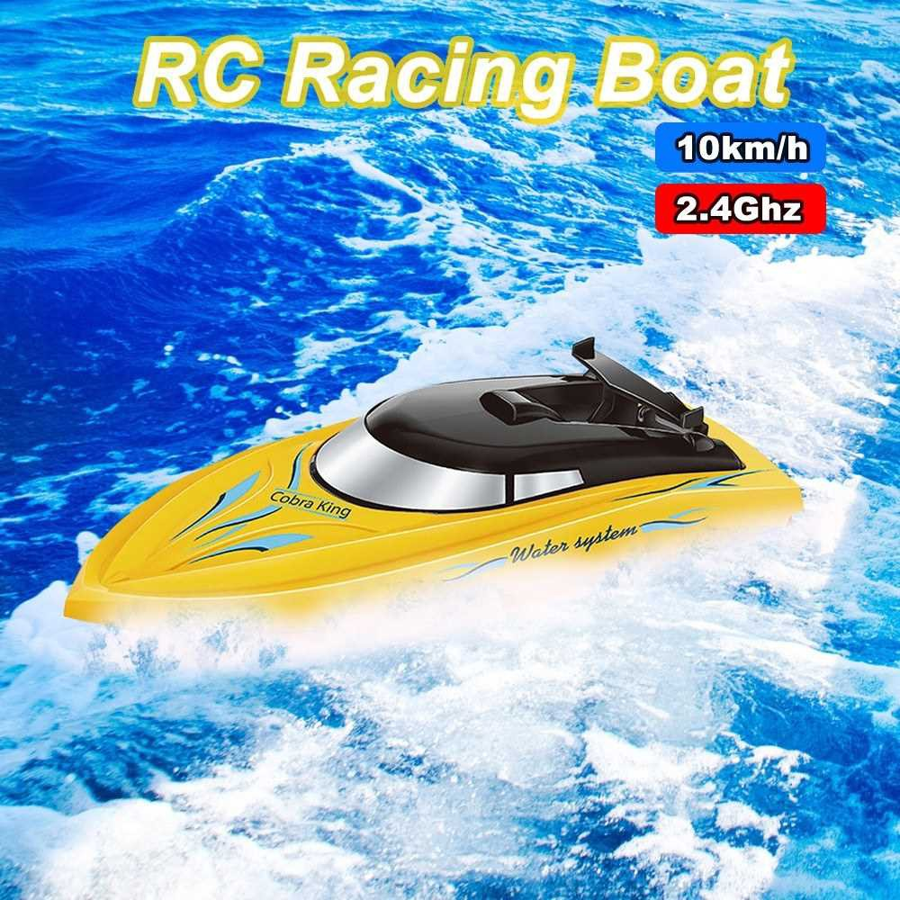 RC Boat for Kids Adult 10KM/H High Speed 2 Channels Remote Control Boats for Pools Racing Boat (Yellow)