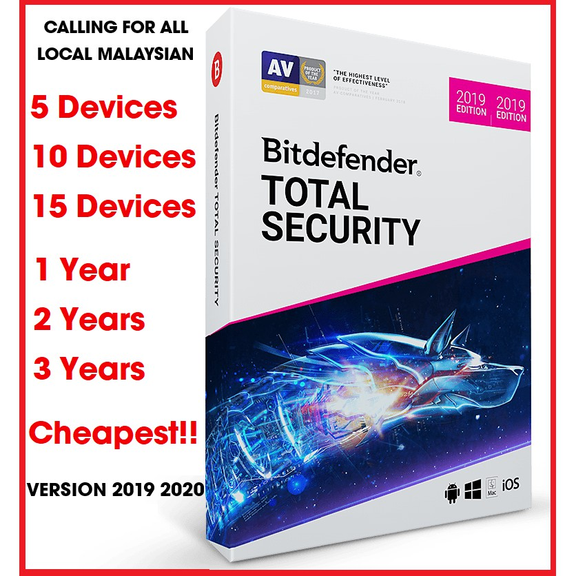 BitDefender Total Security 2020 (Multi Device, 1/2/3 Years)