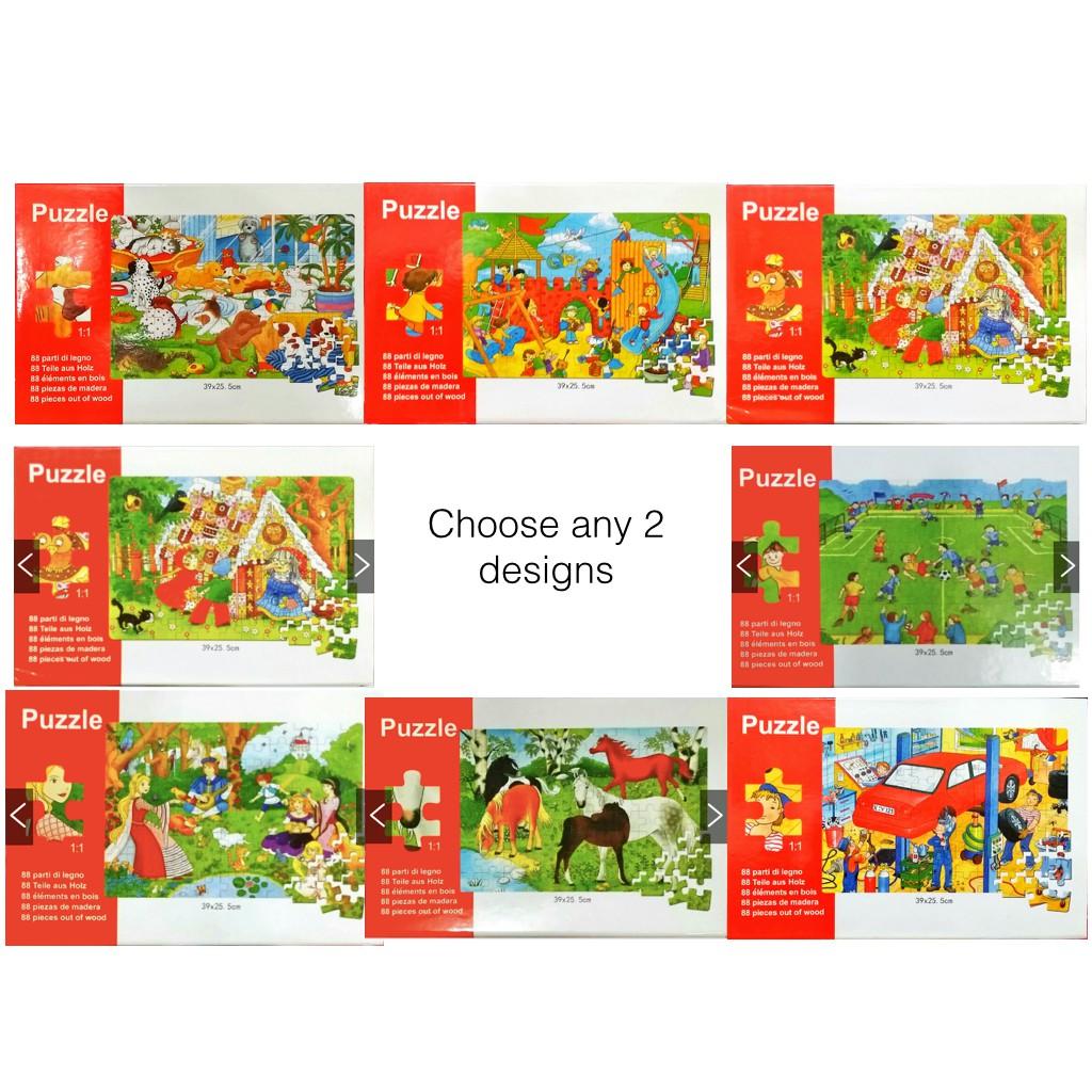 Christmas Gift Bundle Set: 2 designs