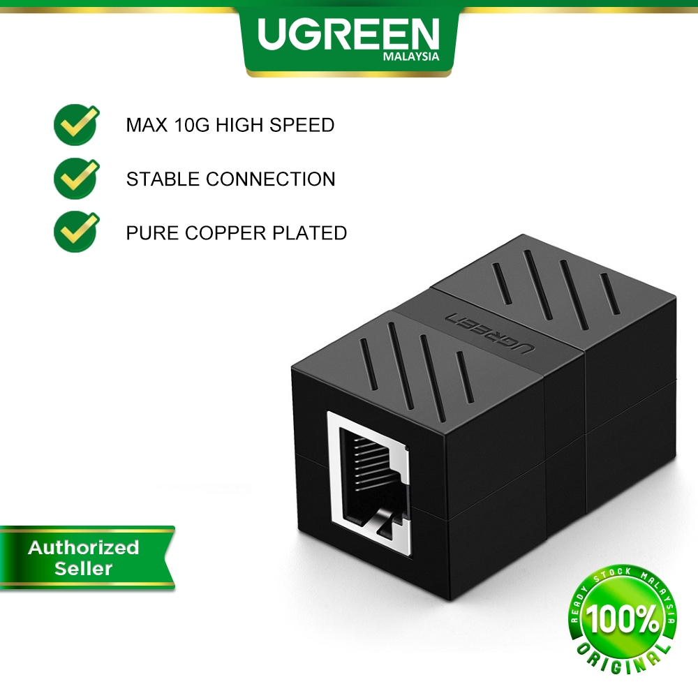 UGREEN 1 Pack RJ45 In Line Coupler Cat7 Cat6 Cat5e Ethernet Cable Extender Adapter Female To Female Extend