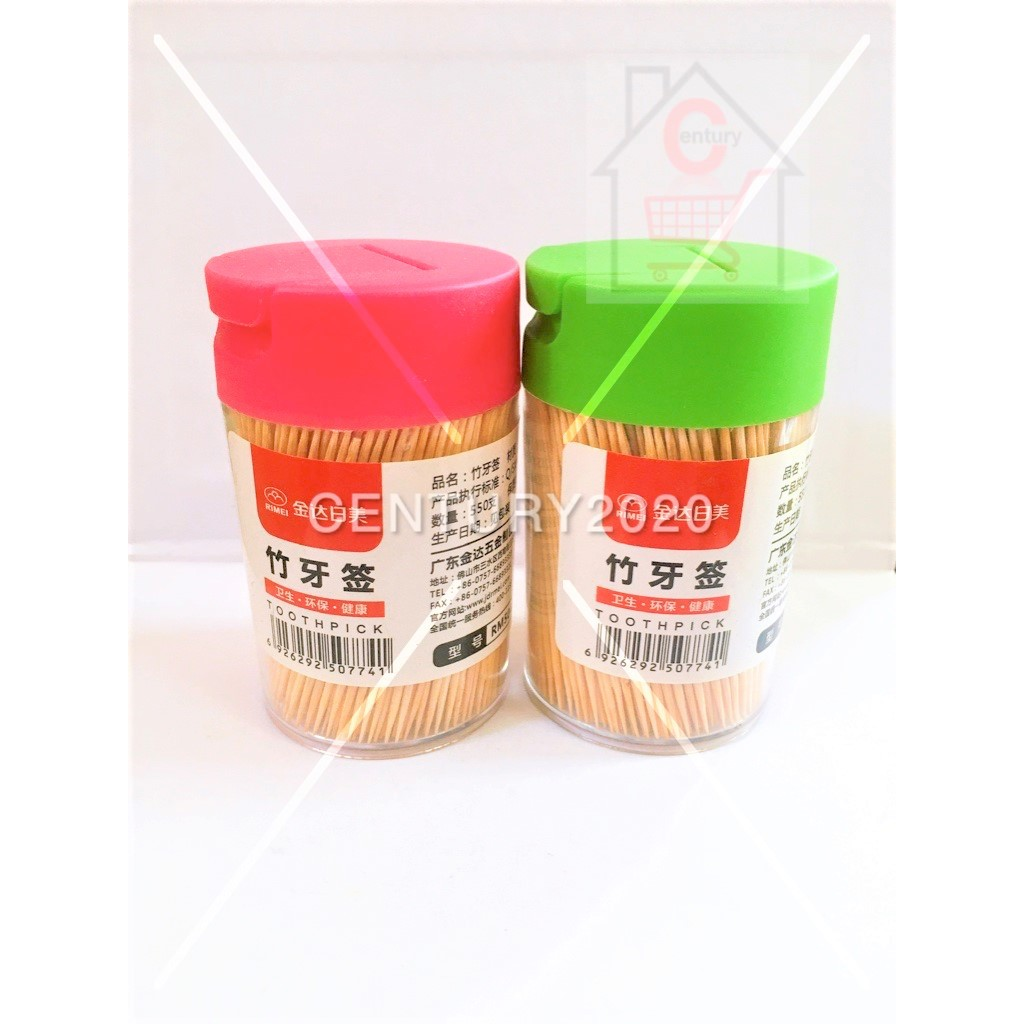 RIMEI Toothpick Dispensers Natural Bamboo Toothpicks For Teeth Cleaning Holding Small Appetizers Cocktails 550Pcs