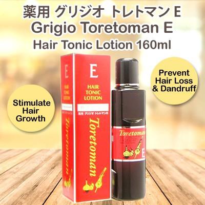 E Traitement Garlic Hair Tonic For A Healthy Scalp Prevents Hair Loss 160ml