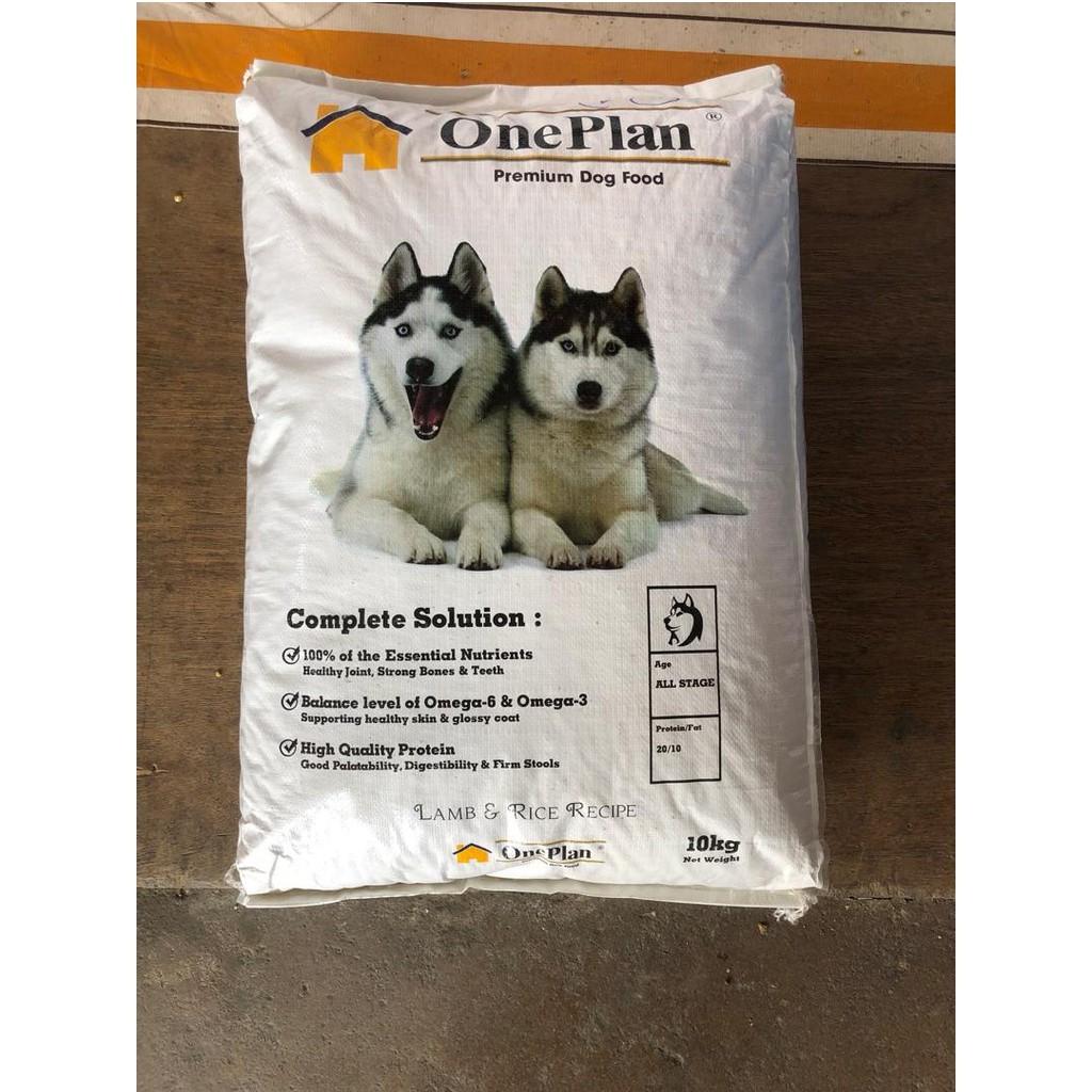 One Plan Dog Food Makanan Anjing 10kg Shopee Malaysia