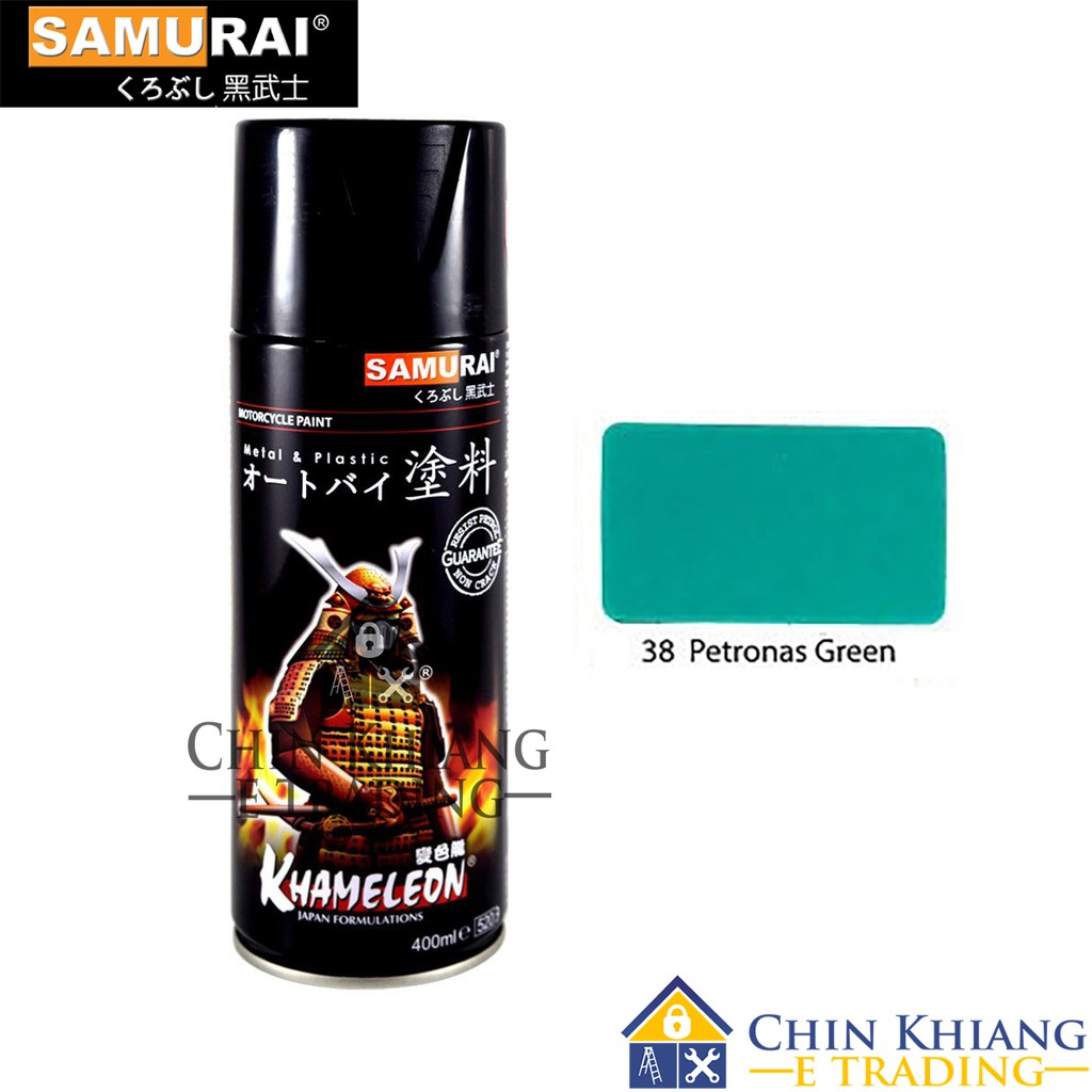 Samurai 38 Petronas Green Standard Spray Paint 400ml Shopee Malaysia