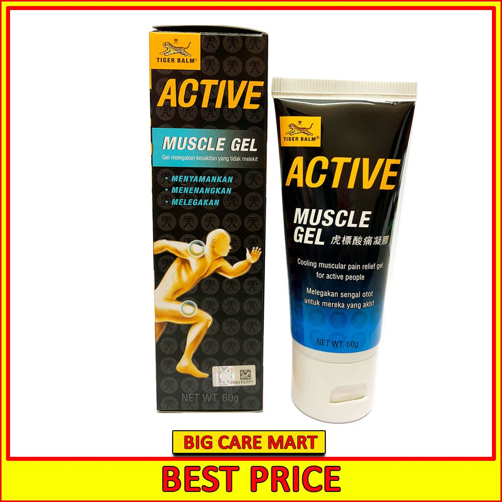 Tiger Balm Active Muscle Gel Rub (Cooling) 60g