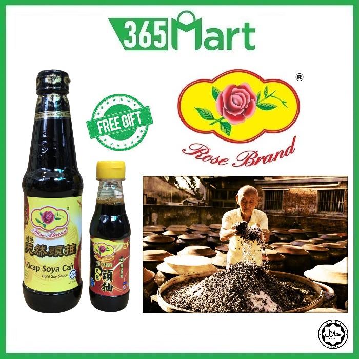 ROSE BRAND Light Soy Sauce 600ml (+Free Gift 150ml) HALAL Kicap Soya Cair (4 Months Fermentation) by 365mart 365 Mart