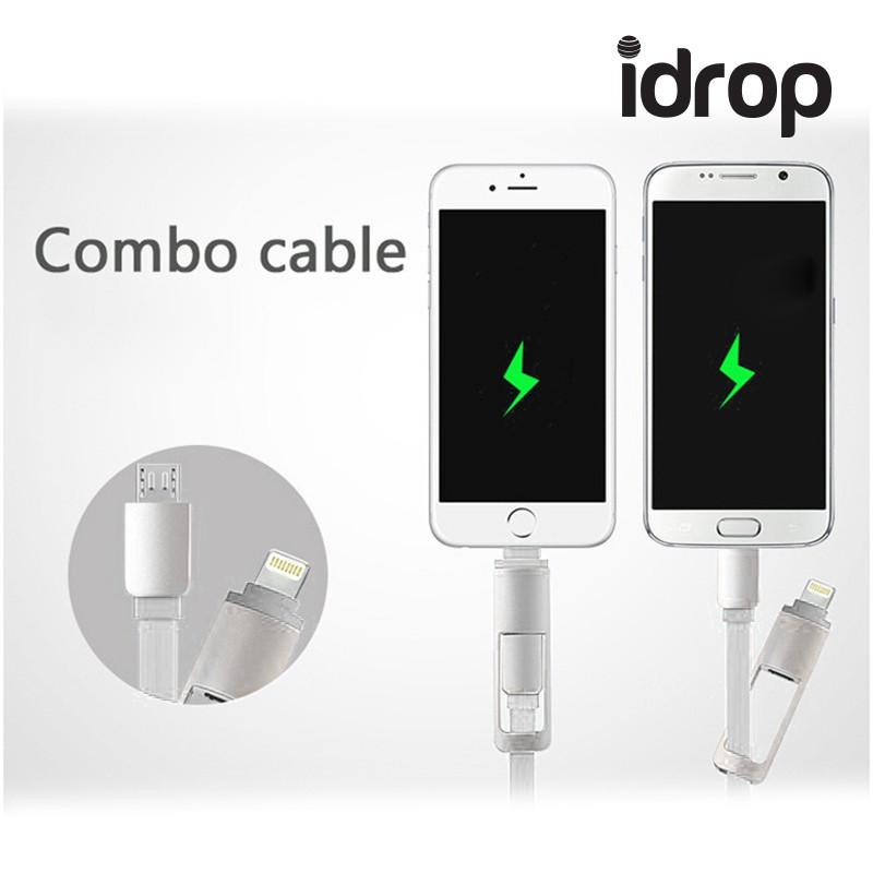OTG Cable Mobile Phone Connection Kit .