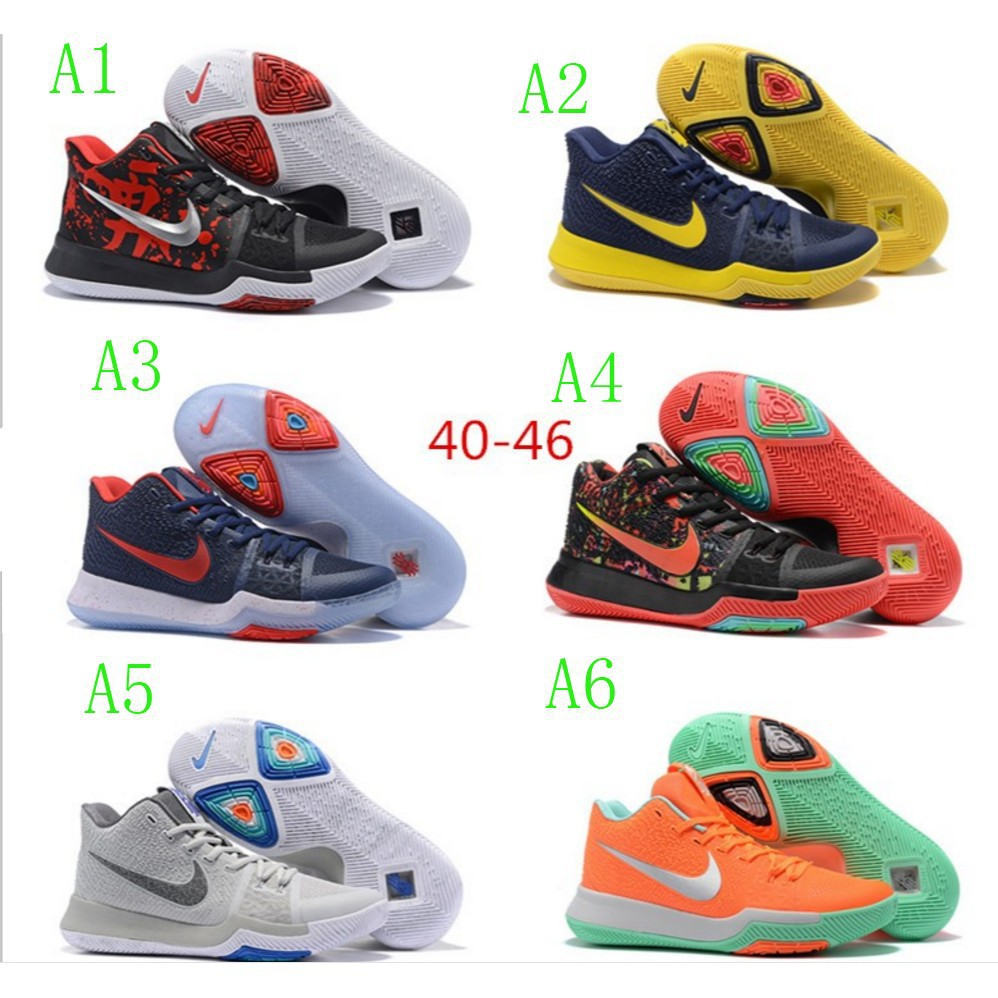 4a23f82fe81ab NIKE KYRIE LOW EP Owen High Basketball Shoes