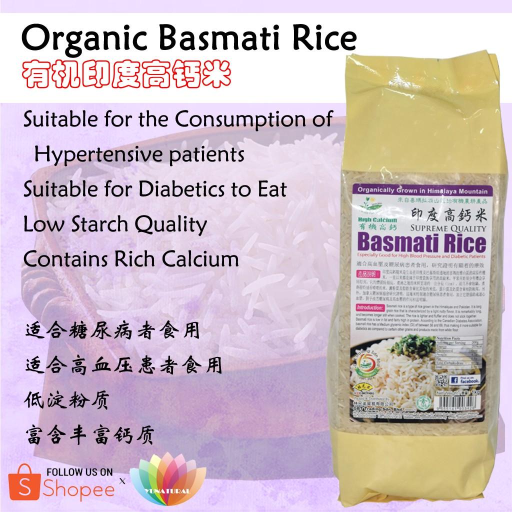 [Green Bio Tech] Organic Basmati Rice 有机印度高钙米 1KG