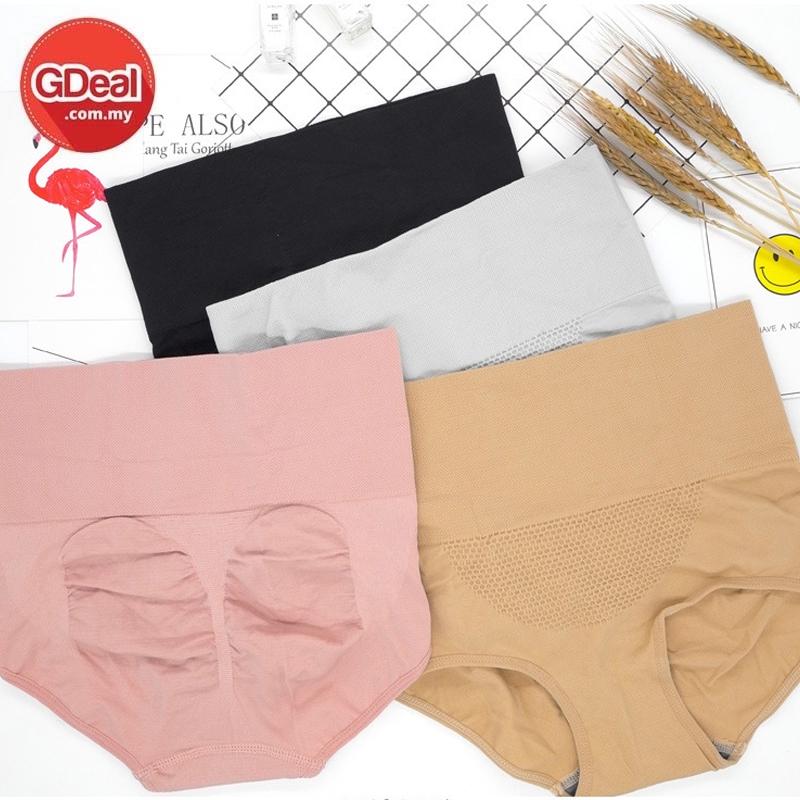 GDeal 4pcs Mid High Waist Briefs Honeycomb Panties Warm Palace Hip Seamless Women Underwear